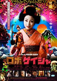 Robo-geisha : RoboGeisha