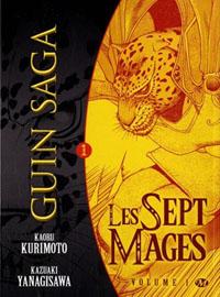 Guin Saga - Les Sept Mages [#1 - 2010]