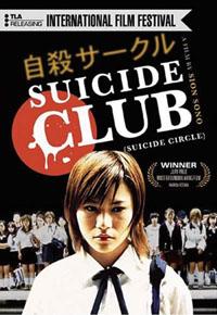 Suicide Club [2003]