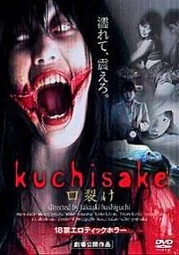 Carved : Kuchisake