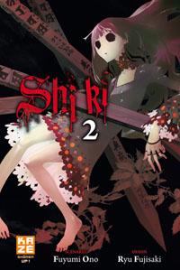 Shi ki [#2 - 2010]