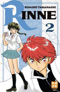 Rinne [#2 - 2010]