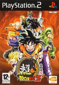 Super Dragon Ball Z [2006]