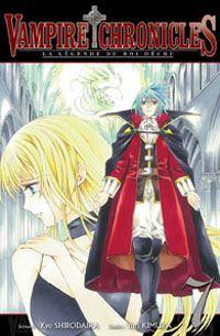 Vampire Chronicles #7 [2010]