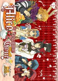 Alice au royaume de coeur [#2 - 2010]