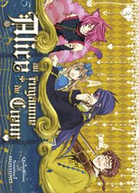Alice au royaume de coeur #3 [2010]
