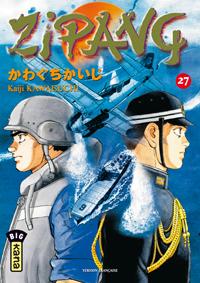 Zipang #27 [2010]