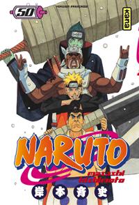 Naruto [#50 - 2010]