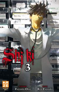 Shi Ki [#3 - 2010]