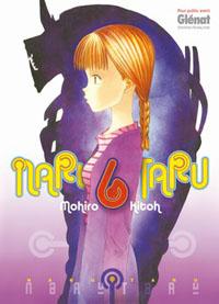 Naru Taru #6 [2010]