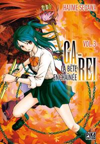 Ga-Rei, La bête enchaînée : Ga-Rei #3 [2009]