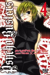 Psycho Busters [#4 - 2010]