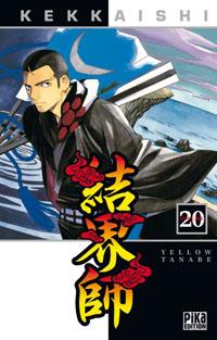 Kekkaishi #20 [2009]