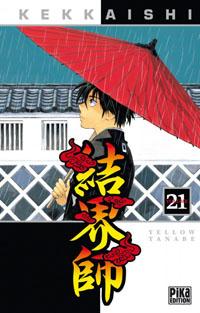 Kekkaishi [#21 - 2009]