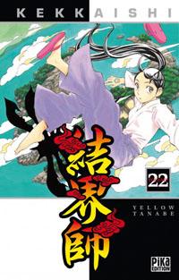 Kekkaishi #22 [2010]