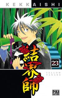 Kekkaishi [#23 - 2010]