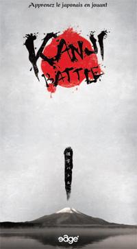 Kanji Battle [2010]