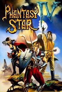 Phantasy Star IV #4 [1994]