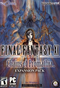 Final Fantasy XI Online : Chains of Promathia [#11 - 2004]