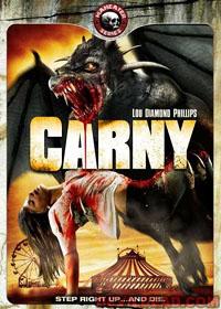 Carnage [2010]