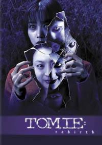 Tomie: Re-Birth