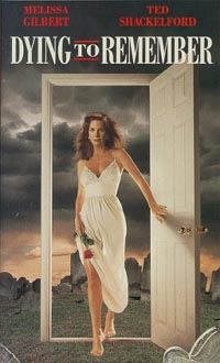 La Peur en mémoire [1993]