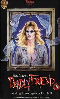 L'Amie mortelle [1987]