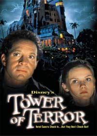 Le Fantôme d'Halloween [1997]