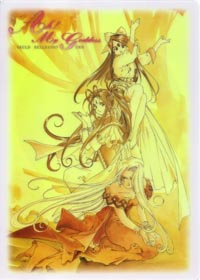 Ah, My Goddess ! [1997]