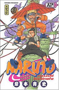 Naruto Tome 12 [2004]