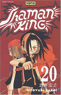 Shaman King : Epilogue #20 [2004]