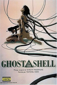 Ghost In the Shell [#1 - 1997]