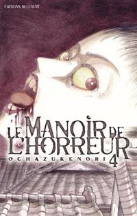 Le Manoir de l'Horreur [#4 - 2004]