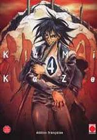 Kamikaze #4 [2003]