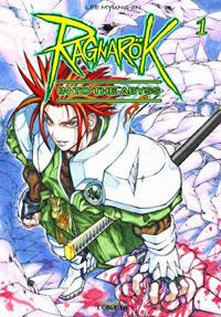 Ragnarok [#1 - 2003]
