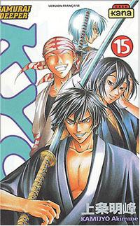Samuraï Deeper Kyo Volume 15 [2004]