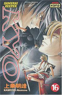 Samuraï Deeper Kyo Volume 16 [2004]