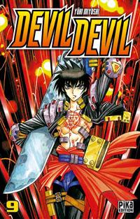 Devil Devil 9 [2004]