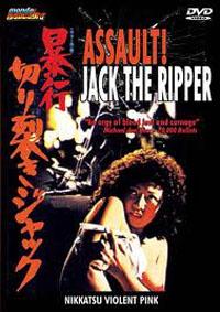 Jack L'Eventreur : Assault! Jack the Ripper [1976]