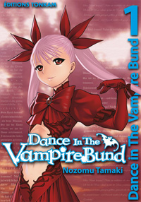Dance in the Vampire Bund #1 [2010]