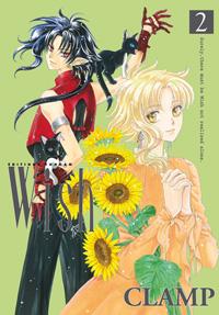 Wish [#2 - 2010]