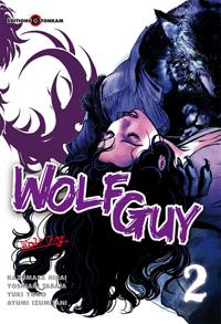 Wolf Guy [#2 - 2010]