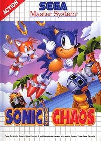 Sonic Chaos [1993]