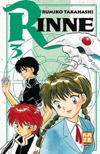 Rinne #3 [2010]