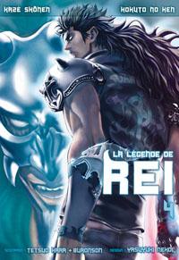 Ken le survivant : La Légende de Rei [#4 - 2010]