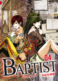 Baptist [#4 - 2010]