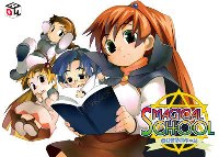 Magical School [2005]