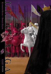 Guin Saga #6 [2011]