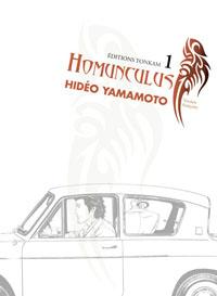 Homunculus #1 [2005]