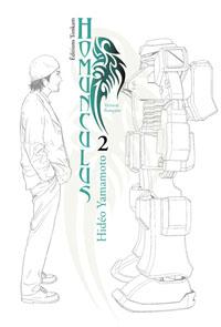 Homunculus [#2 - 2005]